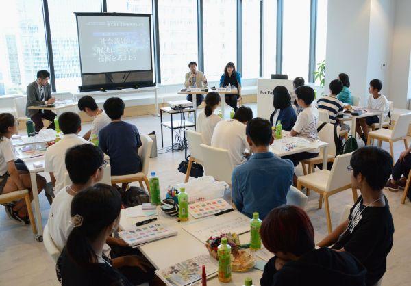 VRや環境に興味を持つ高校生23人が参加した