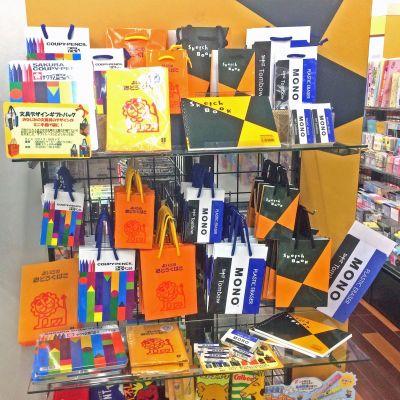 うさぎやTSUTAYA宇都宮東簗瀬店のコーナー。4社の関連商品も一緒に陳列されています