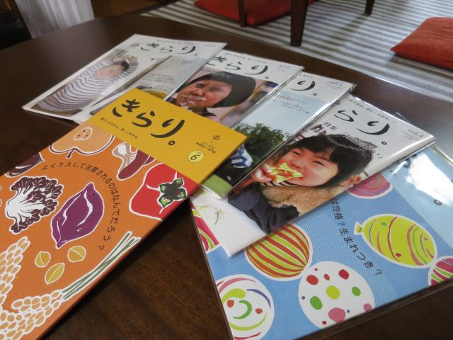 最新刊は10月に出たばかり(中央)
