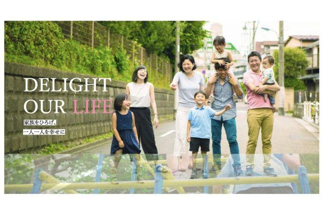 「家族留学」に取り組む「manma」のサイト