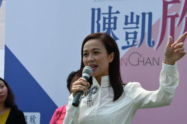 立法会選挙への出馬を表明する陳凱欣さん=10月2日、香港、益満雄一郎撮影