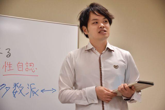 イベントを企画した三宅大二郎さん