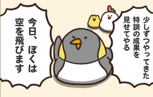 でぶどりたちの同僚で、空を飛ぶ夢を持つペンギン「ピノさん」