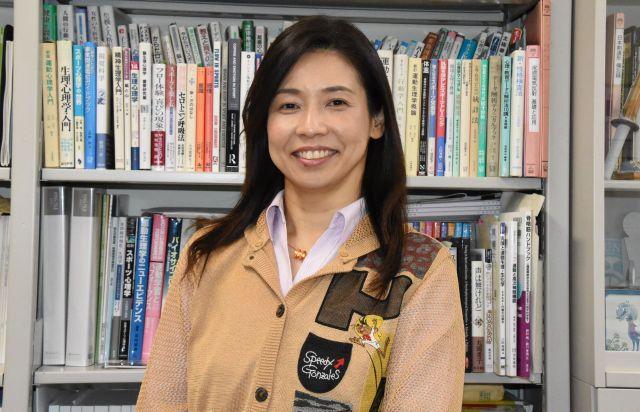 奈良女子大の星野聡子准教授
