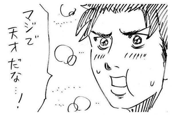 「お互いにめちゃくちゃ褒め合う夫婦の漫画」