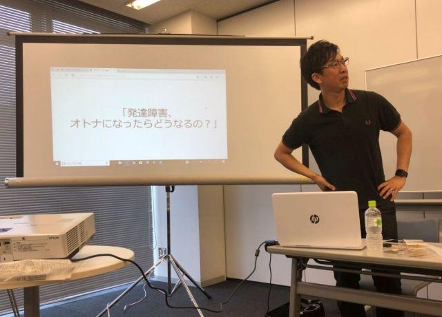 6月にさいたま市で開かれた発達障害に関するトークイベントで話す池田さん