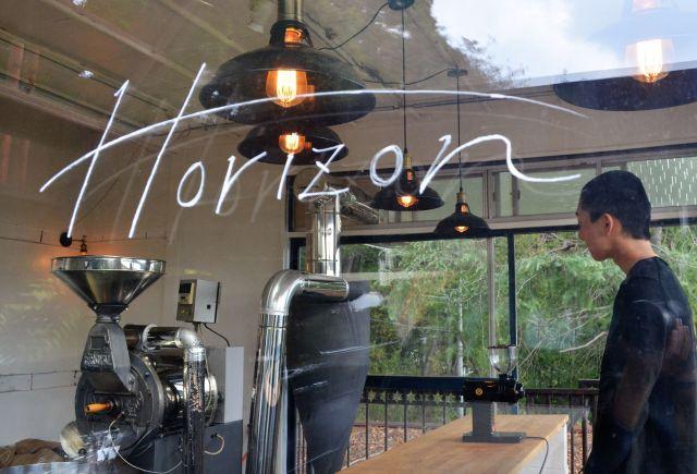 群馬県桐生市にある岩野さんのお店「HORIZON LABO(ホライズンラボ)」。開店当初は店舗での販売をしていましたが、今はコーヒーの焙煎や研究をしています