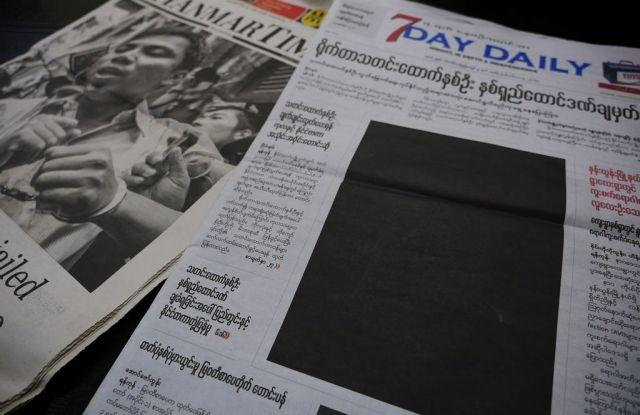 懲役刑が言い渡された翌日のミャンマーの地元紙では、黒塗り写真や白黒写真で「報道への圧力」に反発する記事が掲載されました