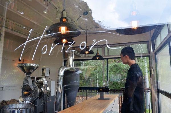 群馬県桐生市にある岩野響さんのお店「HORIZON LABO(ホライズンラボ)」