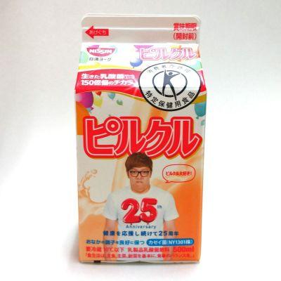 HIKAKINさんとコラボしたピルクルのパッケージ