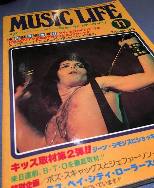 クイーンの特集がよく組まれ音楽雑誌「MUSIC LIFE」