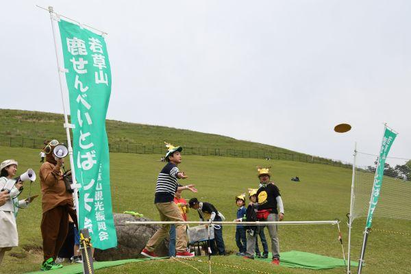 昔参加した奈良・鹿せんべい飛ばし大会