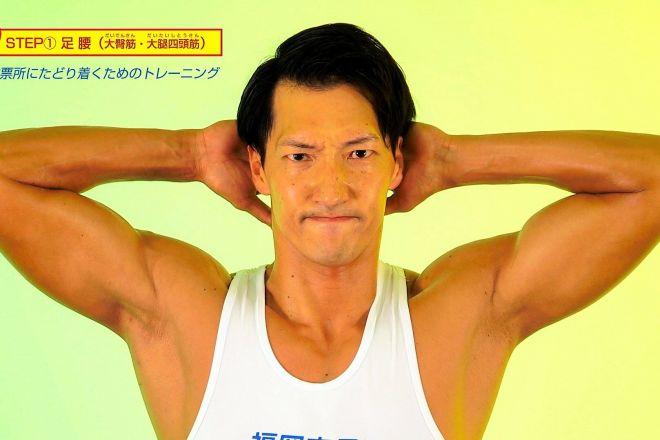 福岡市長選向けに市選挙管理委員会が公開した動画「投票前トレーニング」(市選管提供)