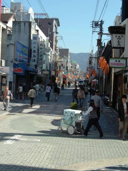 奈良の「渋谷」、奈良市中心部の三条通り