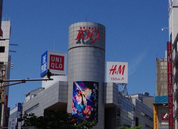 女性の学校があった東京・渋谷のSHIBUYA109