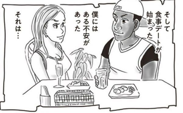 「発注ミス」