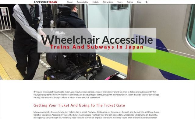 「ACCESSIBLE JAPAN」