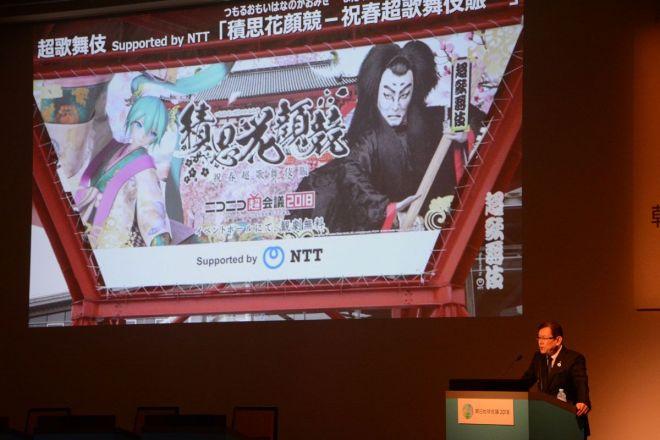 「朝日地球会議2018」の特別講演で「超歌舞伎」を紹介する川添雄彦氏(9月26日、帝国ホテル東京)
