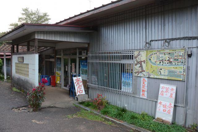「公会堂」は売店も兼ねていて、村で獲れた米や野菜を買うことができます=2018年10月
