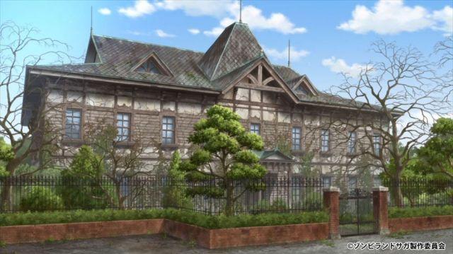 アニメに登場する唐津市歴史民俗資料館(c)ゾンビランドサガ製作委員会