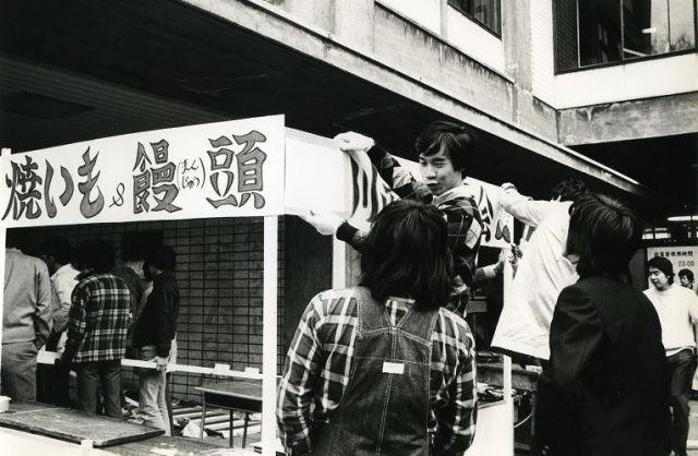 1970年代の三田祭での出店の設営風景=慶応義塾広報室提供