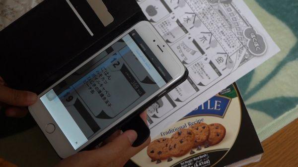 スマホのカメラをかざすだけで、日本語がみるみる英文に翻訳されるアプリ。買い物の食品表示を読むのにも欠かせない