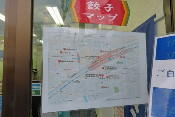 近くの餃子店をまとめた餃子マップもあります