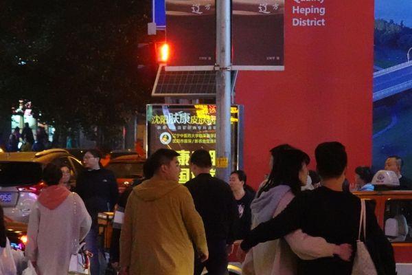 楽しそうな8枚目の夕景は中華圏から。この街はかつて奉天と呼ばれていました。正解は中国の瀋陽でした。