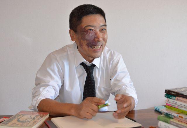 「ユニークフェイス」の創始者・石井政之さん