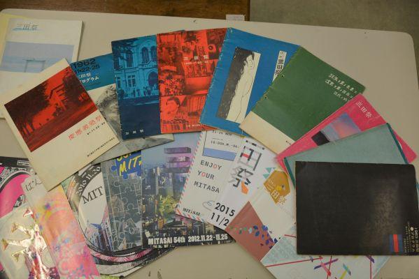 各年代の三田祭のパンフレット。色使いなどが時代によっても様々