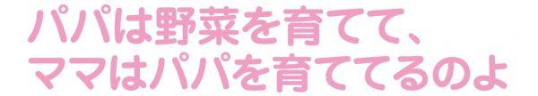 テレビアニメ「おねがいマイメロディ」で登場したマイメロママ (C)1976, 2005, 2018 SANRIO CO., LTD.(L)