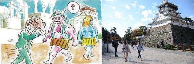 ポスターのポップなイラストと小倉城
