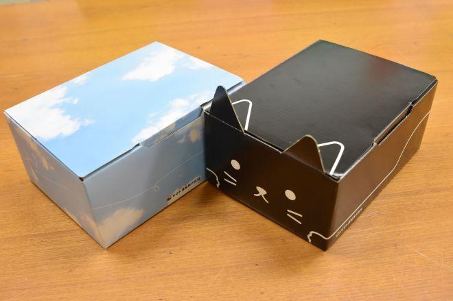 くろねこBOX(右)と一緒に限定販売されている「青空BOX」(左)