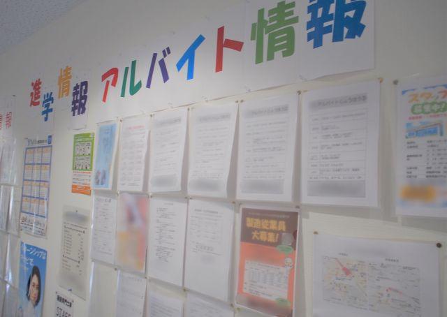 日本語学校の廊下に張り出された求人広告、ひらがなで詳細が書かれたものも(画像を加工しています)=高野遼撮影