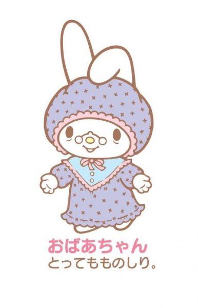 おばあちゃん (C)1976, 2018 SANRIO CO., LTD.(L)