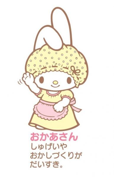 おかあさん (C)1976, 2018 SANRIO CO., LTD.(L)