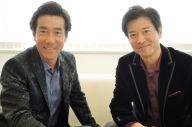 俳優の岸谷五朗さん(左)と寺脇康文さん