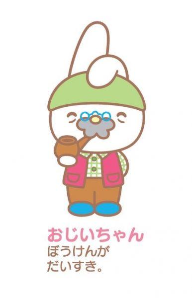 おじいちゃん (C)1976, 2018 SANRIO CO., LTD.(L)