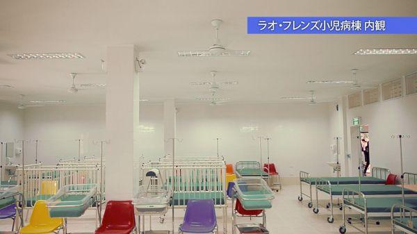 ラオスの小児病棟の病室