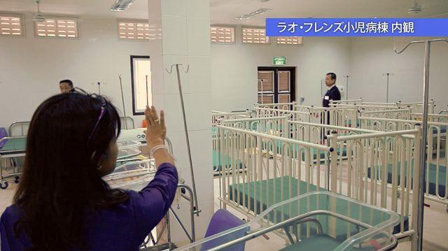 ラオスの小児病棟の病室内