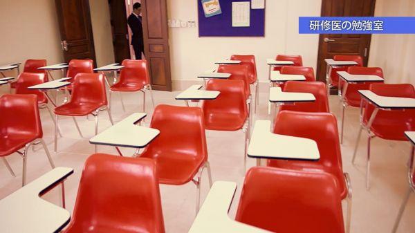 ラオスの小児病棟の研修医勉強室
