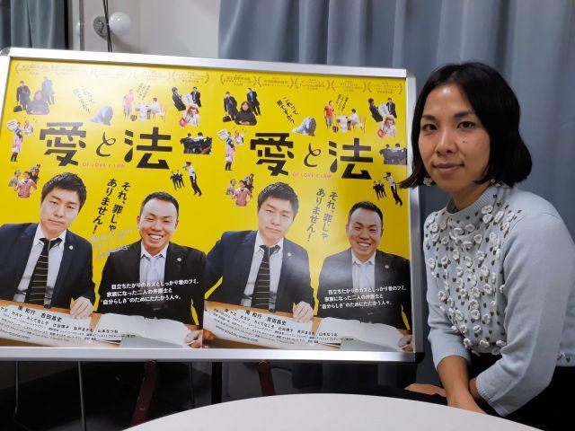 「多様性がないものにされている日本を描いた」と話す戸田ひかる監督=静岡市葵区の静岡シネ・ギャラリー