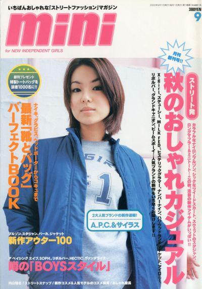 こちらが2000年の創刊号