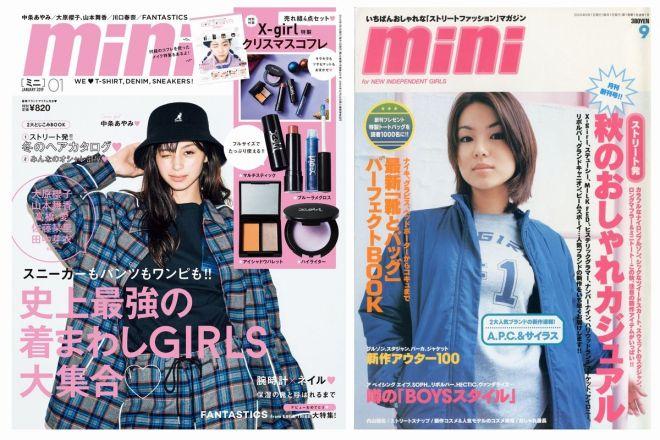 左が12月1日発売の2019年1月号。右は2000年の創刊号
