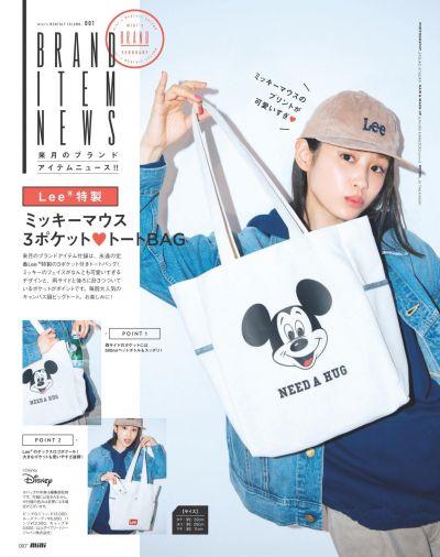 今年の3月号に付録としてつけたミッキーマウスがデザインされたバッグ