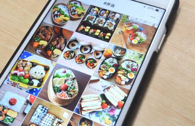 インスタグラムで#弁当と検索すると様々な弁当写真がヒットする