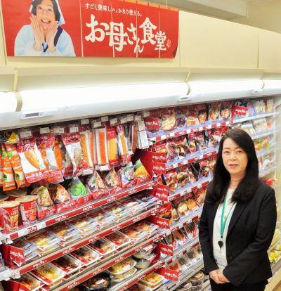 「お母さん食堂」に携わるファミリーマートの菊地祐子さん