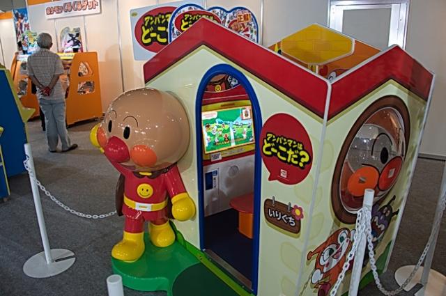 アンパンマンのアミューズメントゲーム