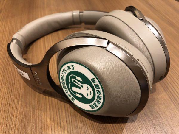 聴覚過敏保護用シンボルマークを貼った保護具