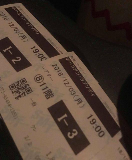 家族で見る、友人と見る、独りで見る……。映画「ボヘミアン・ラプソディ」を見るスタイルは、公開後、どんどん変わっていった。
